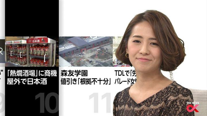 2017年11月22日椿原慶子の画像27枚目