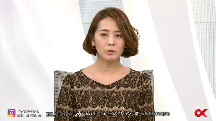 2017年11月22日椿原慶子の画像30枚目