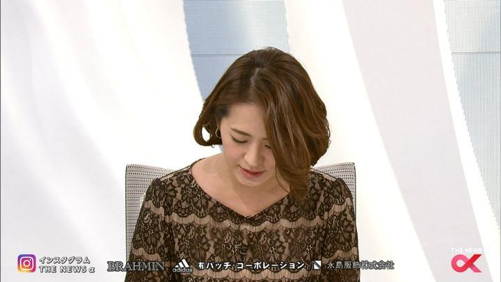 2017年11月22日椿原慶子の画像31枚目