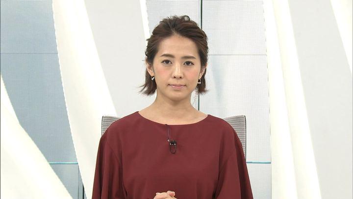 2017年11月29日椿原慶子の画像01枚目