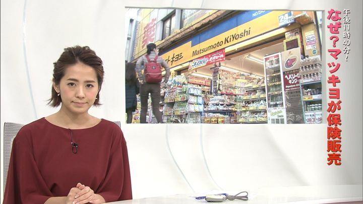 2017年11月29日椿原慶子の画像03枚目