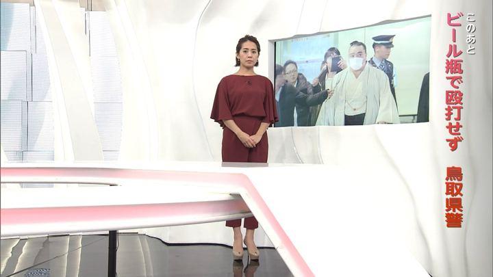 2017年11月29日椿原慶子の画像04枚目