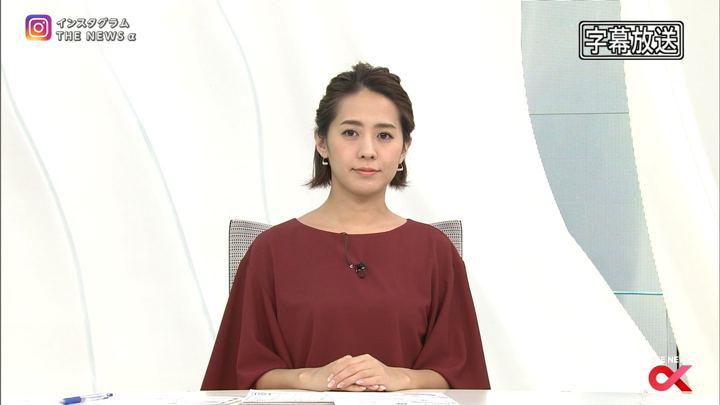 2017年11月29日椿原慶子の画像06枚目