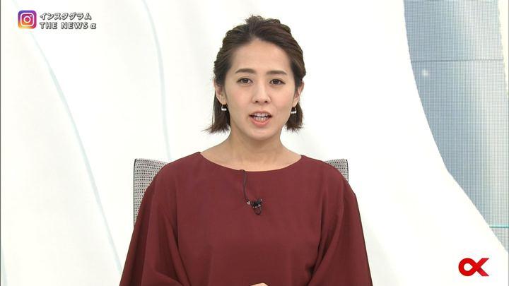 2017年11月29日椿原慶子の画像07枚目