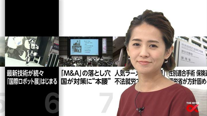 2017年11月29日椿原慶子の画像16枚目