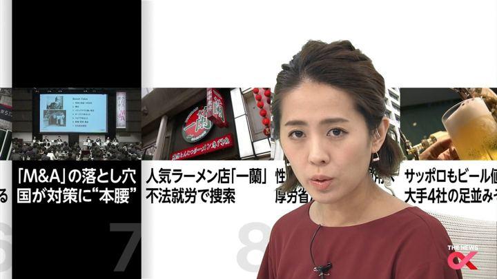 2017年11月29日椿原慶子の画像17枚目