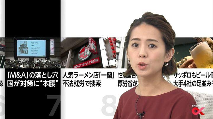 2017年11月29日椿原慶子の画像18枚目