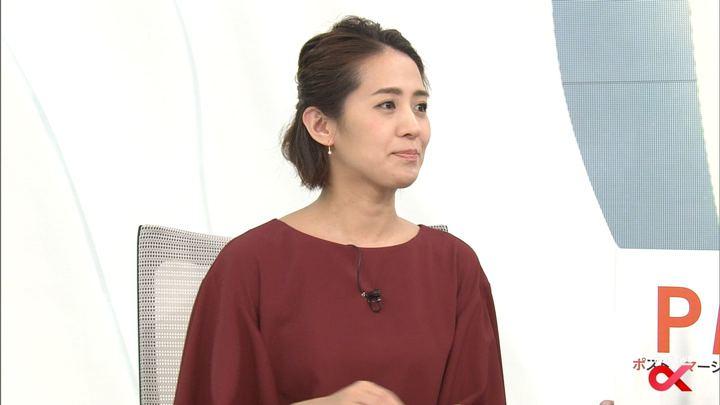 2017年11月29日椿原慶子の画像21枚目