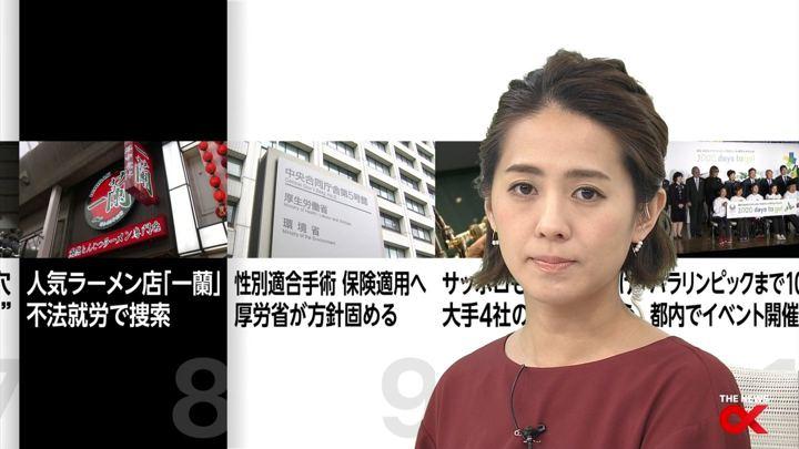 2017年11月29日椿原慶子の画像22枚目