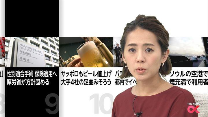 2017年11月29日椿原慶子の画像23枚目
