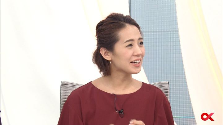 2017年11月29日椿原慶子の画像26枚目