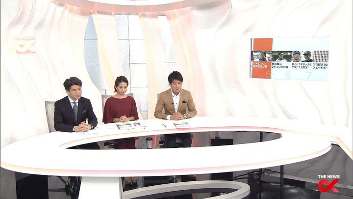 2017年11月29日椿原慶子の画像27枚目