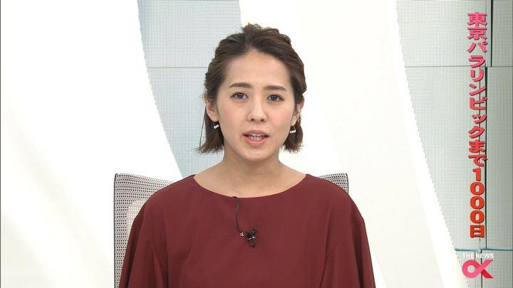 2017年11月29日椿原慶子の画像28枚目