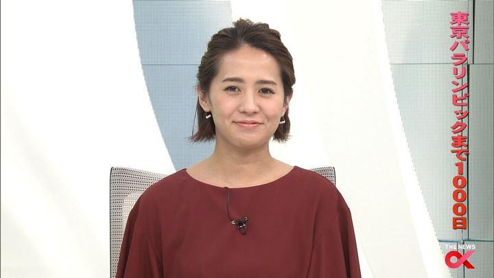 2017年11月29日椿原慶子の画像29枚目