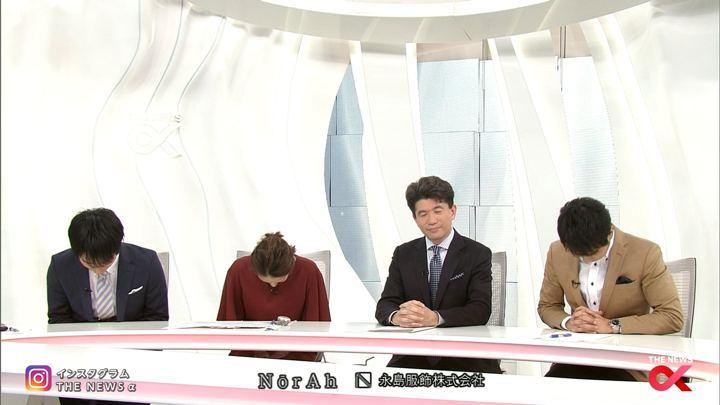 2017年11月29日椿原慶子の画像31枚目