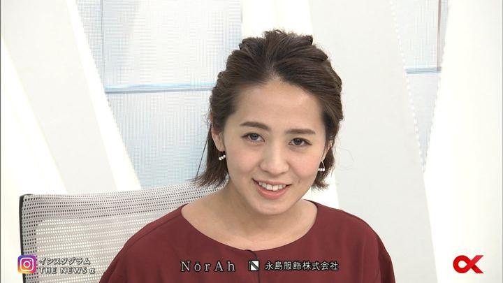 2017年11月29日椿原慶子の画像32枚目