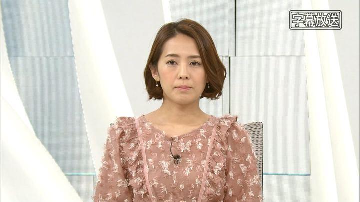 2017年11月30日椿原慶子の画像01枚目
