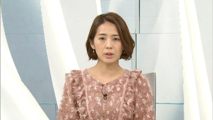 2017年11月30日椿原慶子の画像02枚目
