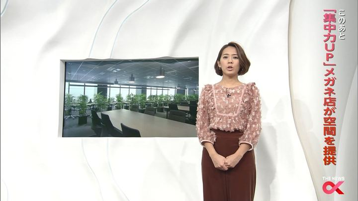 2017年11月30日椿原慶子の画像04枚目