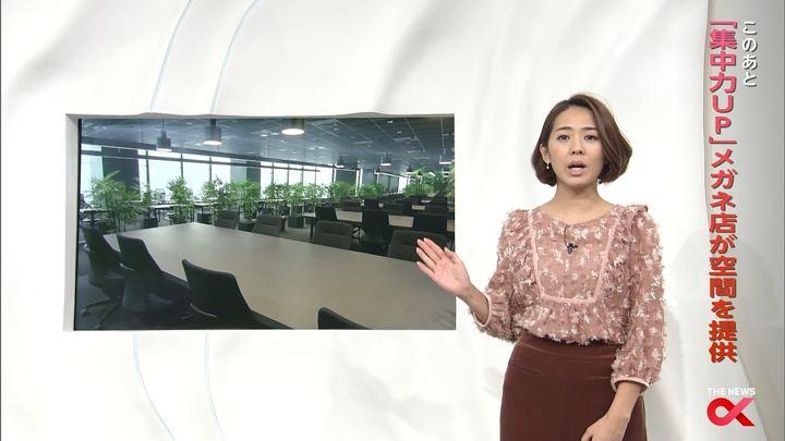 2017年11月30日椿原慶子の画像05枚目