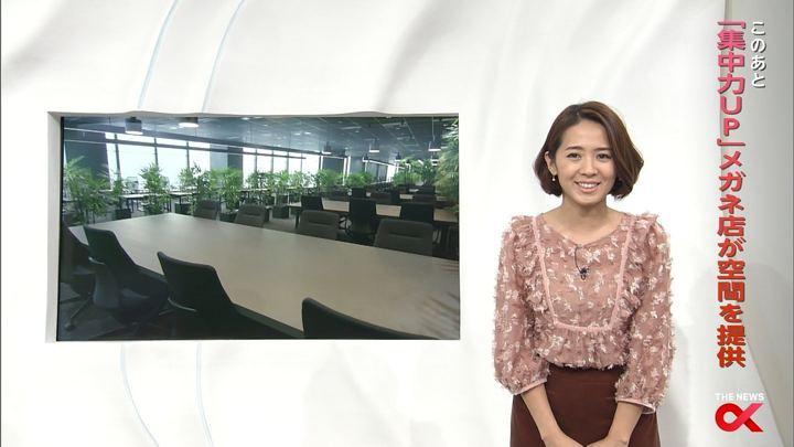 2017年11月30日椿原慶子の画像06枚目