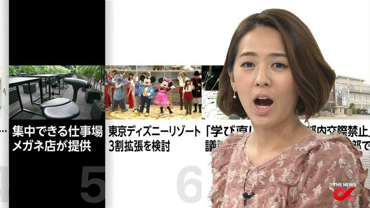 2017年11月30日椿原慶子の画像13枚目