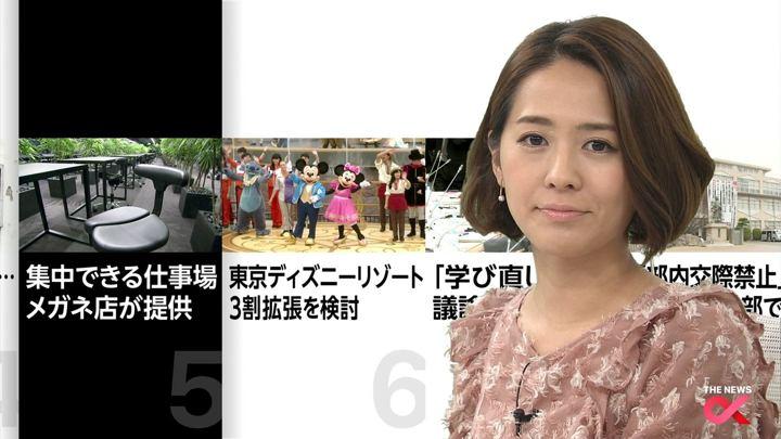 2017年11月30日椿原慶子の画像14枚目