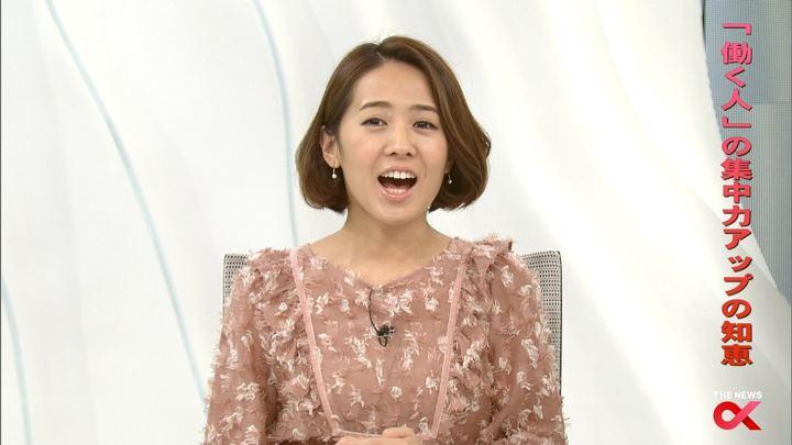 2017年11月30日椿原慶子の画像15枚目