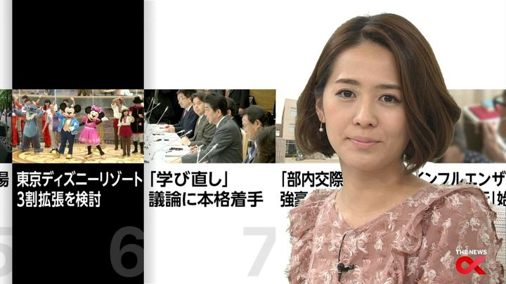 2017年11月30日椿原慶子の画像17枚目