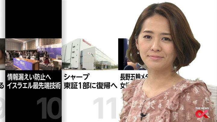 2017年11月30日椿原慶子の画像19枚目