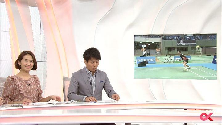 2017年11月30日椿原慶子の画像22枚目