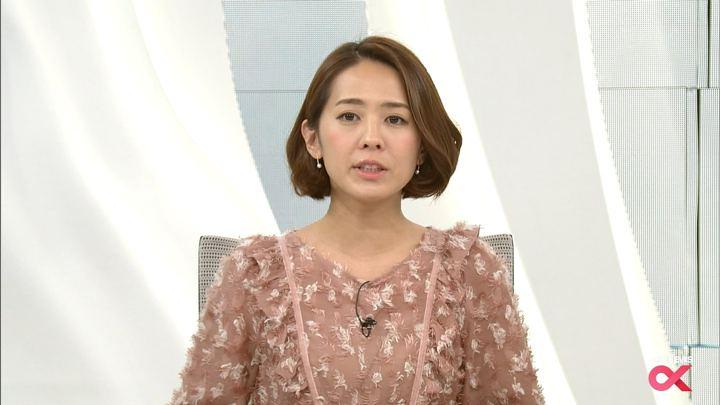 2017年11月30日椿原慶子の画像23枚目