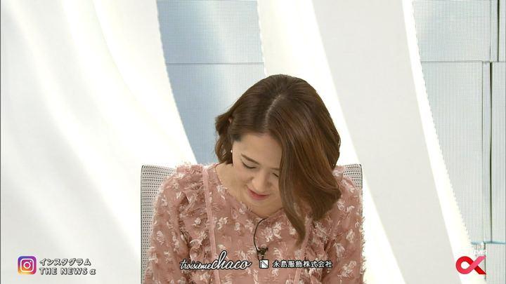 2017年11月30日椿原慶子の画像24枚目