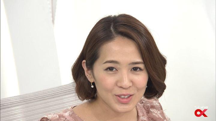 2017年11月30日椿原慶子の画像25枚目