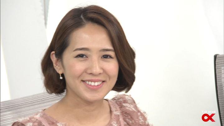 2017年11月30日椿原慶子の画像26枚目