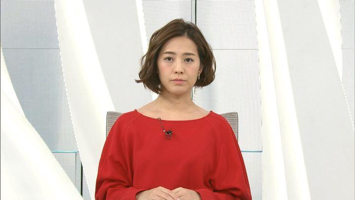 2017年12月04日椿原慶子の画像01枚目