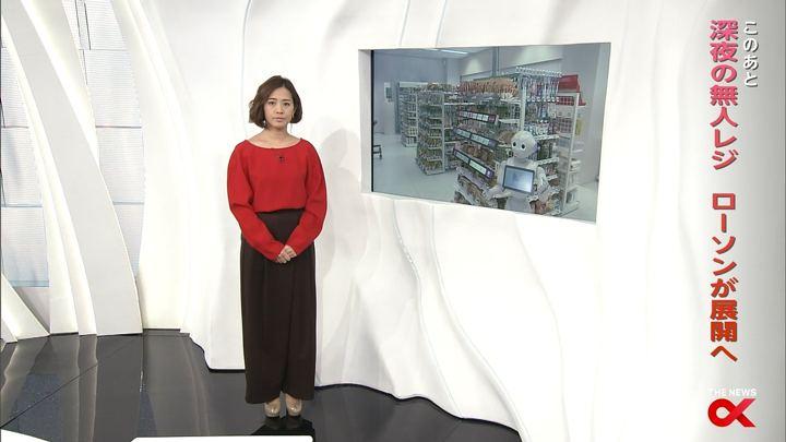 2017年12月04日椿原慶子の画像04枚目