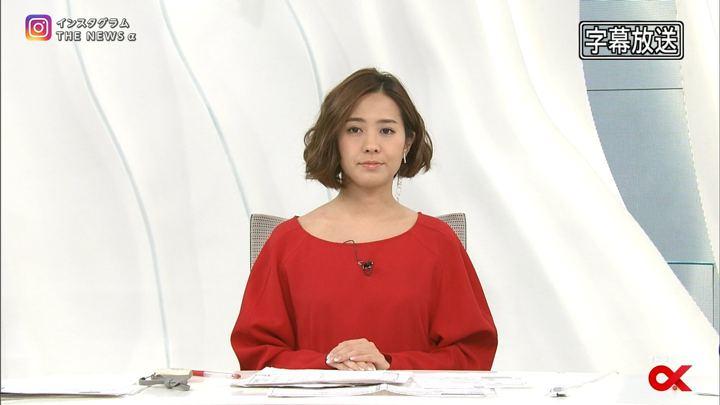 2017年12月04日椿原慶子の画像06枚目
