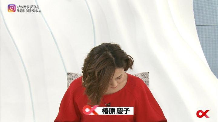 2017年12月04日椿原慶子の画像07枚目