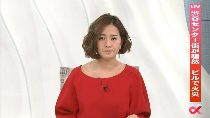 2017年12月04日椿原慶子の画像09枚目