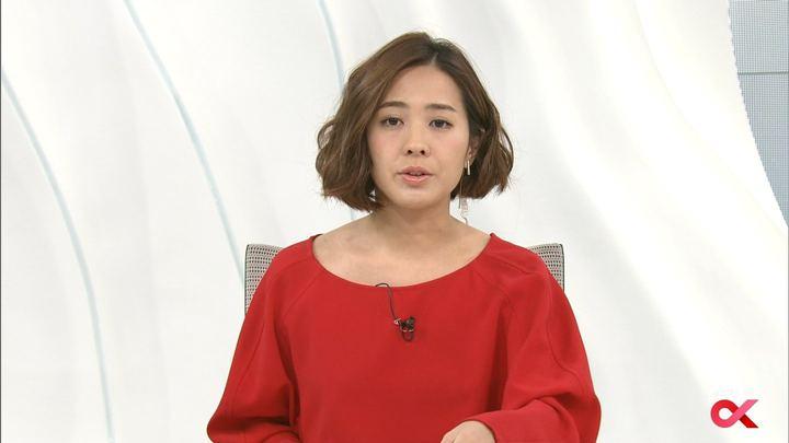 2017年12月04日椿原慶子の画像10枚目