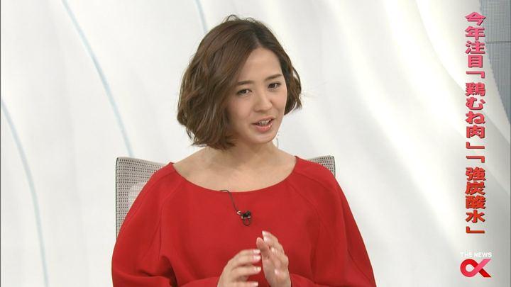 2017年12月04日椿原慶子の画像18枚目