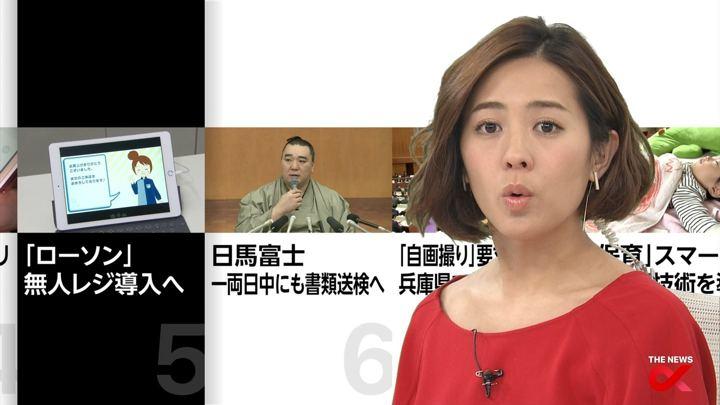 2017年12月04日椿原慶子の画像19枚目