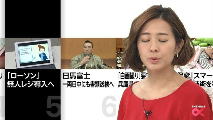 2017年12月04日椿原慶子の画像21枚目