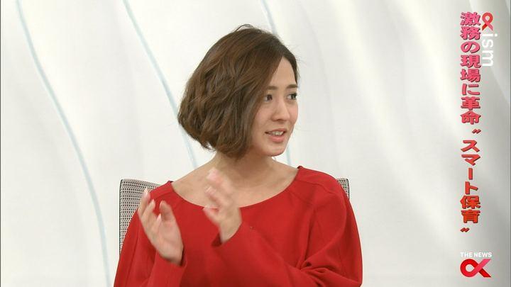 2017年12月04日椿原慶子の画像25枚目