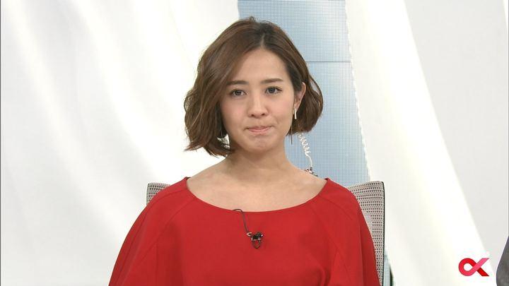 2017年12月04日椿原慶子の画像27枚目