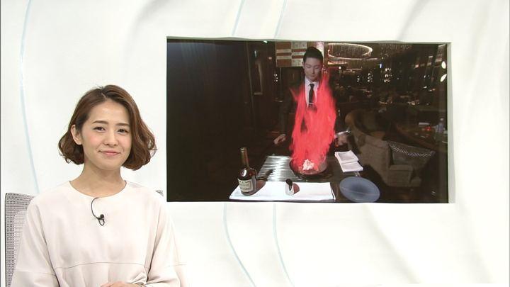 2017年12月05日椿原慶子の画像03枚目