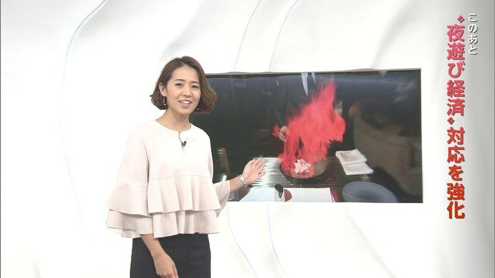 2017年12月05日椿原慶子の画像05枚目