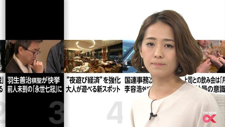 2017年12月05日椿原慶子の画像11枚目
