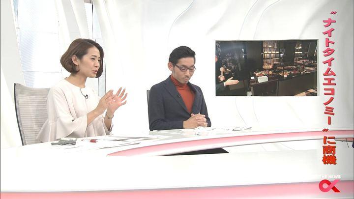 2017年12月05日椿原慶子の画像12枚目